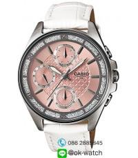 นาฬิกาข้อมือผู้หญิง Casio standard รุ่น LTP-2086L-7AV ของใหม่ ของแท้