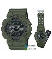 นาฬิกาผู้ชาย Casio G-Shock Limited รุ่น GA-110LP-3A ของใหม่ ของแท้
