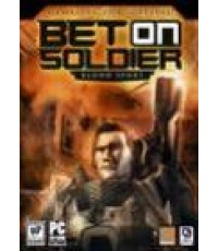 Bet on Soldier