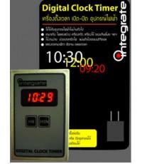 เครื่องตั้งเวลาเปิดปิดอุปกรณ์ไฟฟ้า แบบนาฬิกา (Digital Clock Timer Switch)