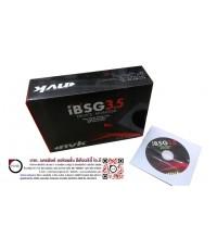 ระบบบริหารอินเตอร์เน็ต iBSG 3.5