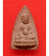 พระพุทโธน้อยรุ่นแรกปี 2494 พิมพ์กลางเนื้อปูนเสกหลังยันต์พุทโธ องค์ที่ 48