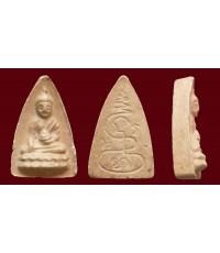 พระพุทโธน้อยรุ่นแรกปี 2494 พิมพ์กลางเนื้อผงพุทธคุณหลังยันต์นะอะระหัง องค์ที่ 100