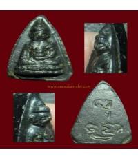พระพุทโธน้อย ปี 2494 พิมพ์เล็กเนื้อผงใบลานหลังยันต์พุทโธ คุณแม่บุญเรือน ผู้ทรงอภิญญา องค์ที่ 110