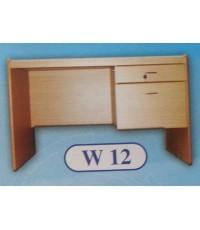 โต๊ะบัญชี HW-W12