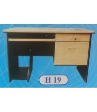 โต๊ะคอมฯ HW-H19