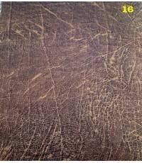 หนัง PU หนังช้าง เบอร์ 16
