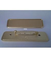 กรอบป้ายชื่อโลหะพร้อมแผ่นอลูมิเนียมสีทองขนาด 2*7ซม.