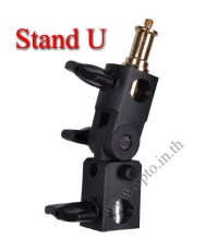 Stand U DSLR Flash Shoe Umbrella Holder Swivel Light