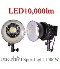 LED10000lm 5500K Sport Light for Video and Photographer equivalent 1000w ไฟLEDสปอร์ตไลท์สำหรับวีดีโอ