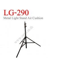 LG-290 Air Cushion Metal Light Stand for Flash Studio (H/290cm.) ขาตั้งไฟแฟลชสตูดิโอ