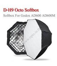 D-H9 Octa Softbox Multifunctional With Grid For Godox Mount AD600 AD600M Flash ซอฟท์บ๊อกซ์แปดเหลี่ยม