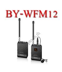 BY-WFM12 Boya Wireless Microphone For DSLR Camera Camcorder and Mobile ไมค์โครโฟนไร้สายสำหรับกล้อง