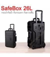 SafeBox Pro26L สีดำ same Pelican WaterproofCase กระเป๋ากล้องกันกระแทกกันน้ำกันความชื้น มีล้อลาก