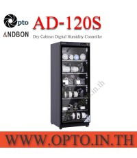 AD-120S Dry Cabinet Digital Humidity Controller ตู้กันความชื้น Andbon