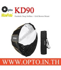 KD90 Parabolic Quick Set-up Deep Softbox+Grid Bowen Mount Studio Flash, 90CM ซอฟท์บ๊อกซ์ ไฟสตูดิโอ
