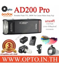 AD200Pro Godox HSS Sync Wireless Pocket Double Head Flash Portable TTL AD200 ฟรีเจลสีและS-R1