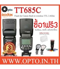 TT685C Godox Flash Speedlight for Canon ETTL II(Built in Wireless Radio TTL) TT685แฟลชหัวค้อนแคนนอน
