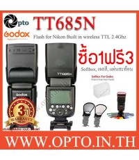 TT685N Godox Flash Speedlight for Nikon iTTL (Built in Wireless Radio TTL) TT685 แฟลชหัวค้อนนิคอน