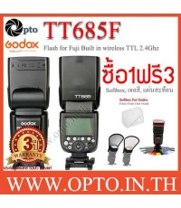 TT685F Godox Flash Speedlight for Fuji Film TTL (Built in Wireless Radio TTL) แฟลชหัวค้อนฟูจิ