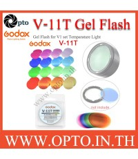 Godox V11T Color Temperature Filters for AK-R1 Godox V1 Speedlite Flash เจลสำหรับเปลี่ยนอุณหภูมิแสง