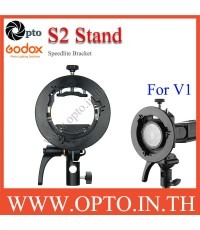 S2 S2-Type Stand Godox DSLR speedlite Flash V1 Bracket Bowens Mount ขายึดแฟลชหัวค้อนV1