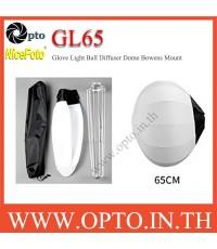 GL65 Glove Light Ball Diffuser Dome Softbox Studio Bowens Mount 65cm โคมบอลผ้ากลมสำหรับไฟสตูดิโอ