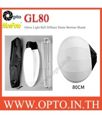 GL80 Glove Light Ball Diffuser Dome Softbox Studio Bowens Mount 80cm โคมบอลผ้ากลมสำหรับไฟสตูดิโอ
