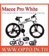 Macce Pro White 26Inch Folding Electric Mountain Bike Disc Brake 21Speed จักรยานไฟฟ้า เสือภูเขาสีขาว