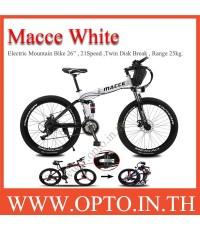 Macce White 26Inch Folding Electric Mountain Bike Disc Brake 21Speed จักรยานไฟฟ้า เสือภูเขาสีขาว