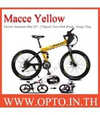 Macce Yellow 26Inch Folding Electric Mountain Bike Disc Brake 21Speed จักรยานไฟฟ้า เสือภูเขาสีเหลือง
