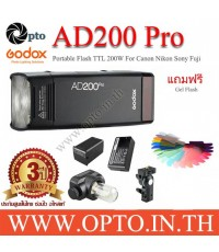 AD200Pro Godox HSS Sync Wireless Pocket Double Head Flash Portable TTL AD200 ฟรีเจลสี
