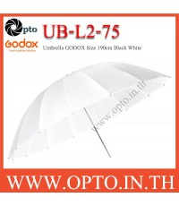 UB-L2-75 Translucent Reflector and Diffuser Umbrella 190cm (75Inch) ร่มทะลุขนาดใหญ่