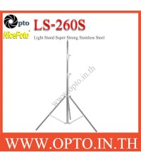 LS-260S Stainless Steel Light Stand for Flash Studio (H/260cm.) ขาตั้งไฟแฟลช