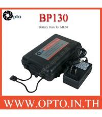BP130 Battery Pack for ML60 แบตเตอร์รี่สำหรับไฟต่อเนื่อง ML60