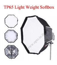 TP65 Light Weight Softbox Foldable Octa 65cm ซอฟท์บ๊อกซ์แปดเหลี่ยมไฟสตูดิโอ