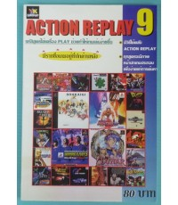 ACTION REPLAY 9