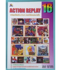 ACTION REPLAY 16