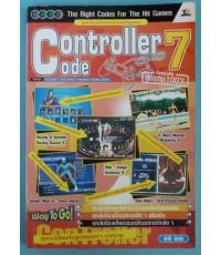 Controller Code 7