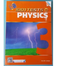 1001 TESTS IN PHYSICS