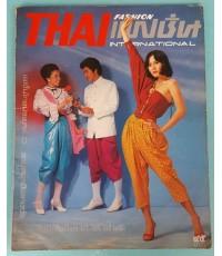 THAI แฟชั่น ISSUE 30