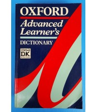 ADVANCED LEARNER\'S DICTIONARY