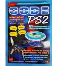 CODE PS2