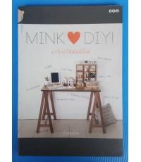 MINK DIY น่ารักน่าใช้สไตล์มิ้งค์