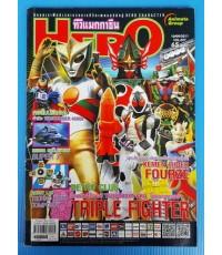ทีวีแมกกาซีน HERO VOL.027