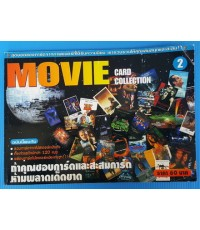 MOVIE CARD COLLECTION 2