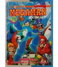 หุ่นนักสู้ MEGAMAN ROCKMAN 7