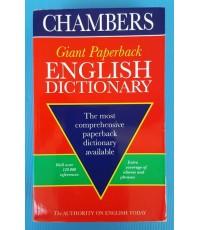 CHAMBERS Giant Paperback ENGLISH DICTIONARY