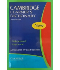 CAMBRIDGE LEARNER\'S DICTIONARY