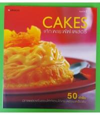 CAKES เค้ก พาย พัฟ เพสตรี้